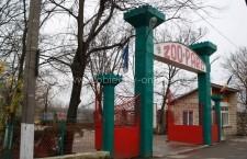 Primăria Călărași va pune accent pe dezvoltarea Grădinii Zoo