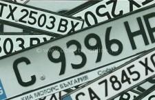 Maşinile înmatriculate în Bulgaria, posibil să fie interzise în România