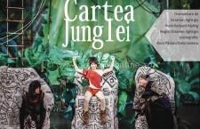 """Spectacolul de teatru pentru copii """"Cartea junglei"""" revine la Călărași"""