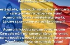 29 Iulie – Ziua Imnului Național al României