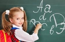 Se modifică anul şcolar/Vacanţa de iarnă şi vacanţa de vară vor fi mai mari