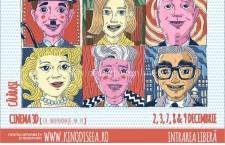 KINOdiseea la Cinema 3D: Filme de festival, pentru copii și părinți/INTRAREA LIBERĂ