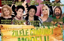 "18-19 iunie 2016/""Zilele Comunei Modelu"""