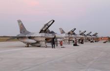 Încă 3 aeronave F-16 vor ajunge astăzi la Baza Aeriană din Borcea, județul Călărași