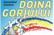"""Ediţia a XXV-a, 12-15 August 2017/Ansambluri din 5 țări și 16 ansambluri locale vor participa la Festivalul Internaţional de Folclor """"HORA MARE"""" de anul acesta"""