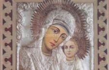 Călărași/Procesiune cu Icoana Maicii Domnului de la Mănăstirea Dragomirna, în perioada 8-10 septembrie