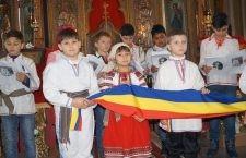 15 ianuarie – Ziua culturii și identității naționale, serbată la Chirnogi