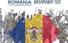 """""""Drumul spre Unire – Basarabia 100"""", simpozion organizat de Muzeul Dunării de Jos"""