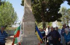 Ziua Eroilor – Sărbătoare Naţională în Bulgaria şi România
