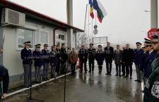 Un nou Punct de Trecere a Frontierei a fost deschis în zona transfrontalieră România-Bulgaria