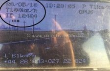 Prins de radar cu 193 km/h pe un drum pe care se întâmplă multe accidente – DN 21
