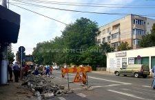 Bulevardul Cuza Vodă a intrat în reparaţii