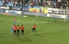 Denis Ispas, eroul negativ al Dunării în meciul cu FCSB