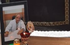 Doctorul George Cuculici s-a stins din viață